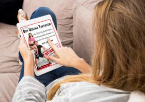 Boy uzatma taktikleri kitabı